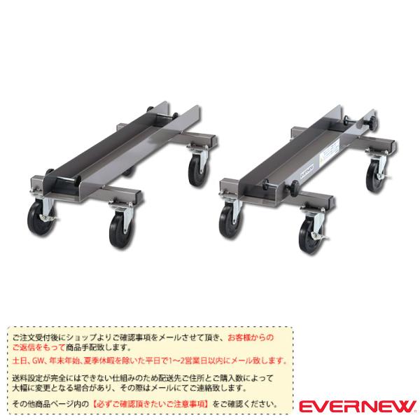 【サッカー 設備・備品 エバニュー】[送料別途]サッカーゴール運搬車 EX/2台1組(EKE747)