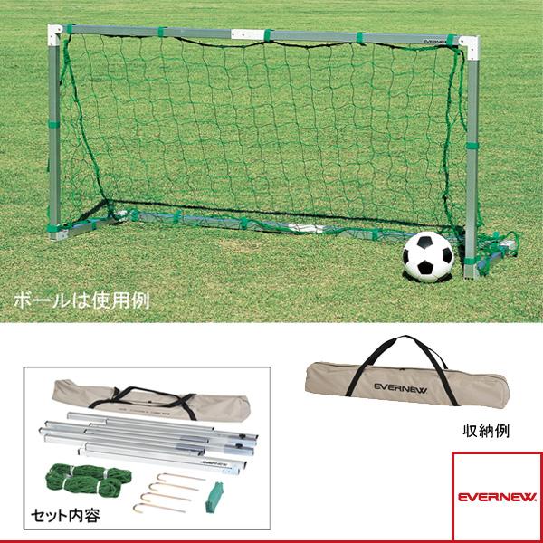 【サッカー 設備・備品 エバニュー】[送料別途]ミニサッカーゴール角折りたたみ式/2台1組(EKE753)