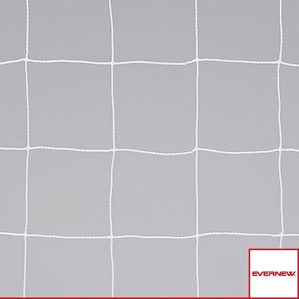 【フットサル 設備・備品 エバニュー】フットサルネット FH104/角目タイプ/ハンドゴール兼用/2枚1組(EKE822)