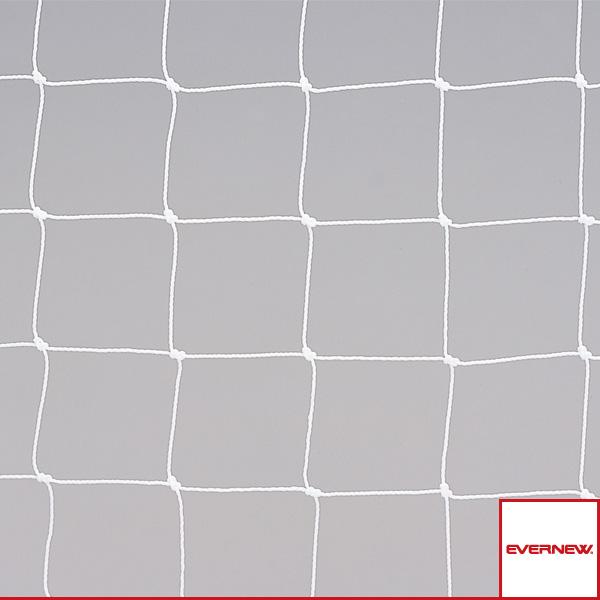 【サッカー 設備・備品 エバニュー】ジュニアサッカーゴールネット J110/角目タイプ/2枚1組(EKE824)