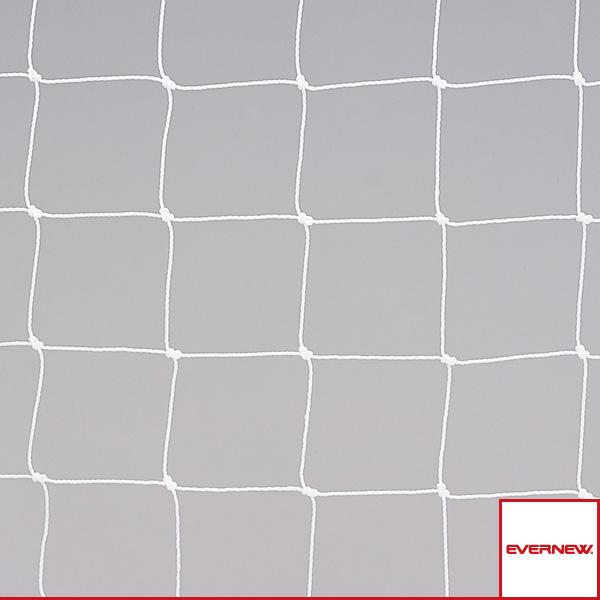 【サッカー 設備・備品 エバニュー】ジュニアサッカーゴールネット J109/角目タイプ/2枚1組(EKE826)