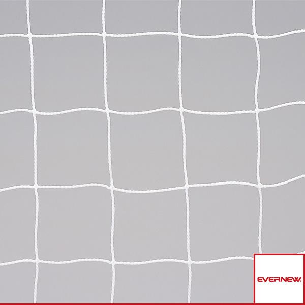 【サッカー 設備・備品 エバニュー】一般サッカーゴールネット S111/角目タイプ/2枚1組(EKE829)