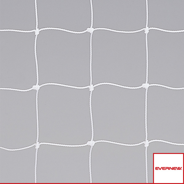 【ハンドボール 設備・備品 エバニュー】ハンドゴールネット H109/検定・角目タイプ/2枚1組(EKE838)