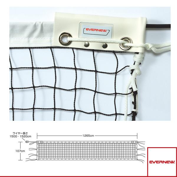 【ソフトテニス コート用品 エバニュー】ソフトテニスネット ST109/検定(EKE845)