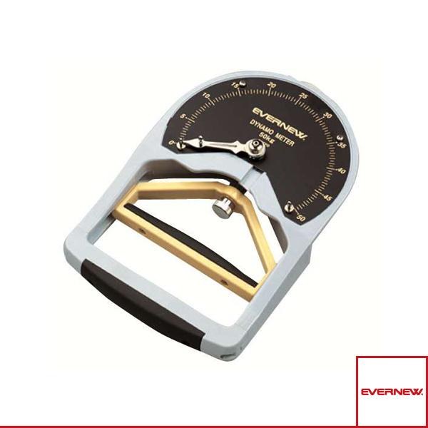 【体力測定 設備・備品 エバニュー】握力計 50(EKJ095)