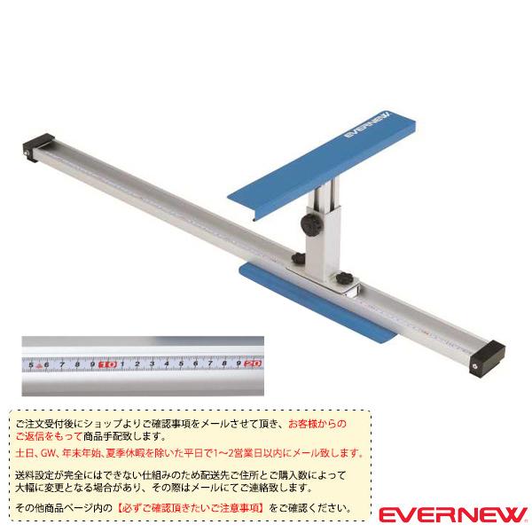 【体力測定 設備・備品 エバニュー】[送料別途]長座体前屈測定器 3(EKJ098)