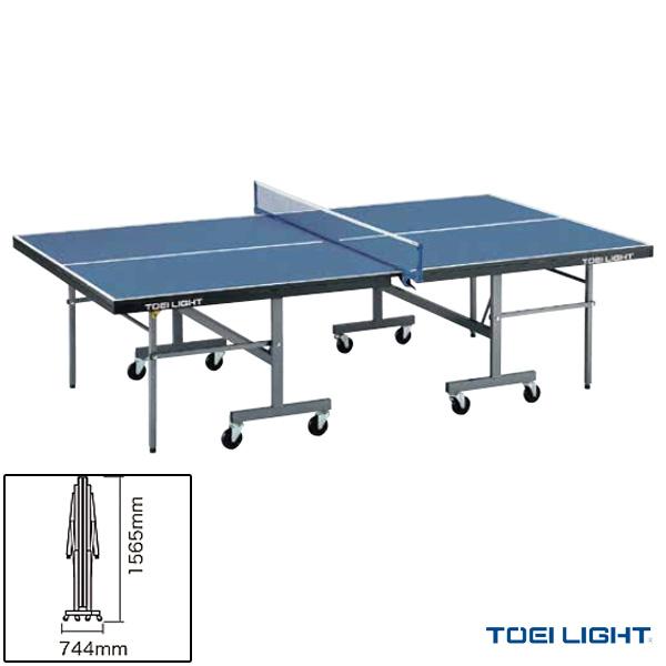 【卓球 コート用品 TOEI(トーエイ)】[送料別途]卓球台SR22F/セパレート内折式(B-2092)