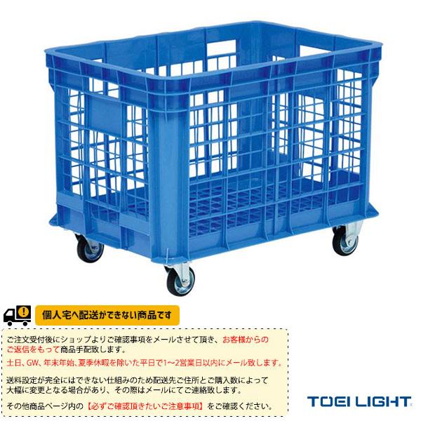 【オールスポーツ 設備・備品 TOEI(トーエイ)】 [送料別途]プラボックスSB300(B-2353)