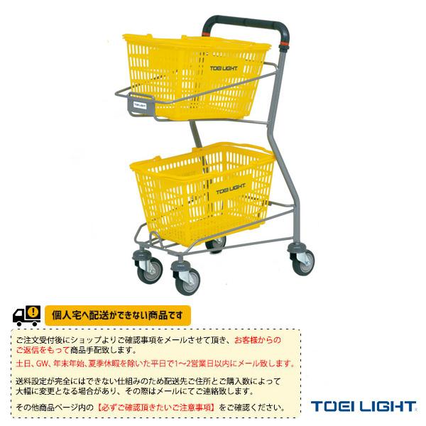 【テニス コート用品 TOEI】[送料別途]テニスボールキャリー/カゴ付(B-2551)