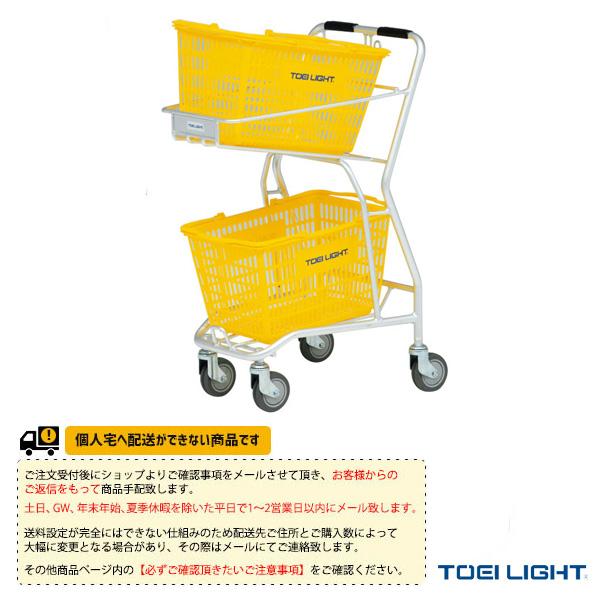 【テニス コート用品 TOEI】[送料別途]アルミボールカート/カゴ付(B-2553)