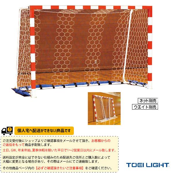 【ハンドボール 設備・備品 TOEI(トーエイ)】[送料別途]アルミ室内折りたたみハンドMG/2台1組(B-2566)