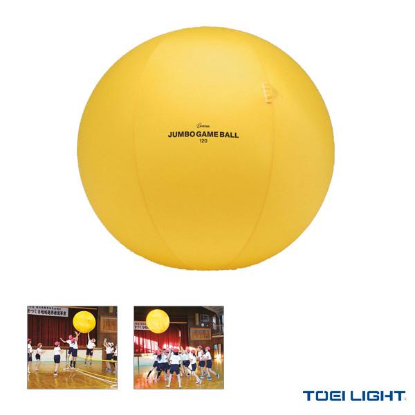 【ニュースポーツ・リクレエーション 設備・備品 TOEI(トーエイ)】 ジャンボゲームボール120(B-2886)