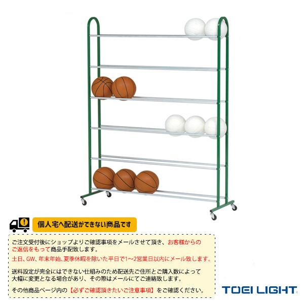【オールスポーツ 設備・備品 TOEI(トーエイ)】 [送料別途]ボール整理棚ST6(B-3091)