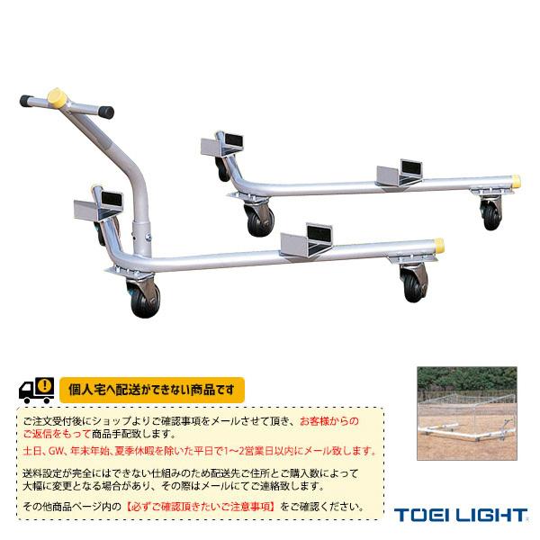 【サッカー 設備・備品 TOEI】[送料別途]アルミサッカーゴール運搬車/2台1組(B-3234)