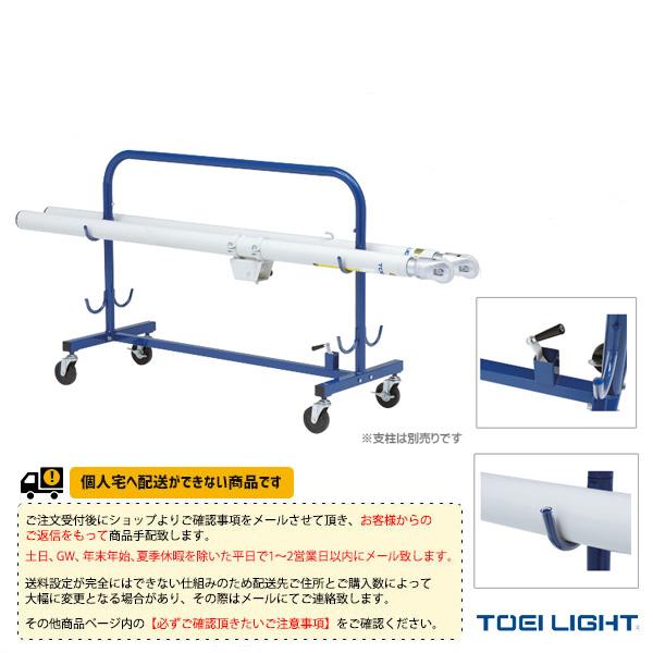 【バレーボール 設備・備品 TOEI(トーエイ)】 [送料別途]バレー支柱運搬車MG4(B-3321)