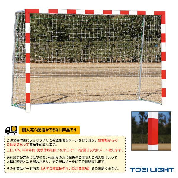 【ハンドボール 設備・備品 TOEI(トーエイ)】 [送料別途]アルミハンドゴール8040/2台1組(B-3506)