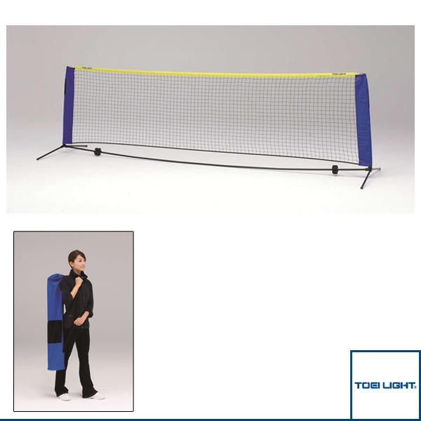 【テニス コート用品 TOEI】[送料別途]テニストレーニングネット375(B-3543)