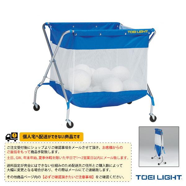 【オールスポーツ 設備・備品 TOEI】[送料別途]折りたたみボール整理カゴ(B-3549)