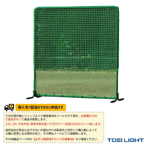 【野球 グランド用品 TOEI】[送料別途]防球フェンスダブルネットW2×2DX(B-3736)