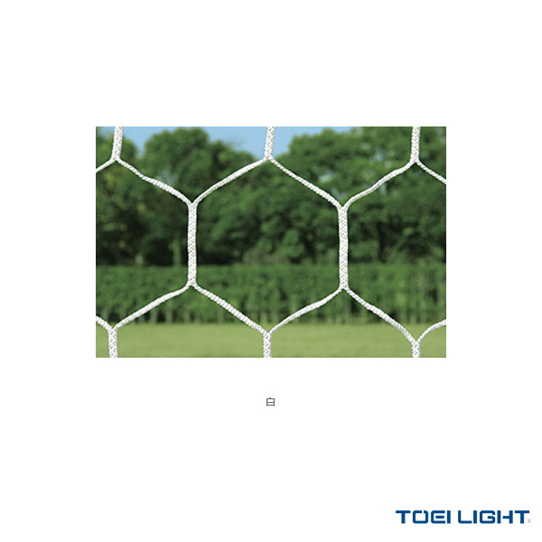 【フットサル 設備・備品 TOEI】フットサル・ハンドゴールネット/亀甲目/2張1組(B-3771)