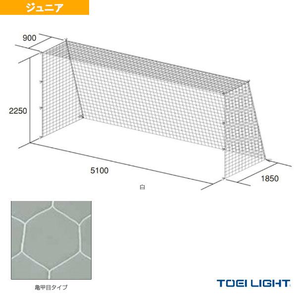 少年足球目標網 / 眼睛 / 2 六角張 1 雙 (B-3772)