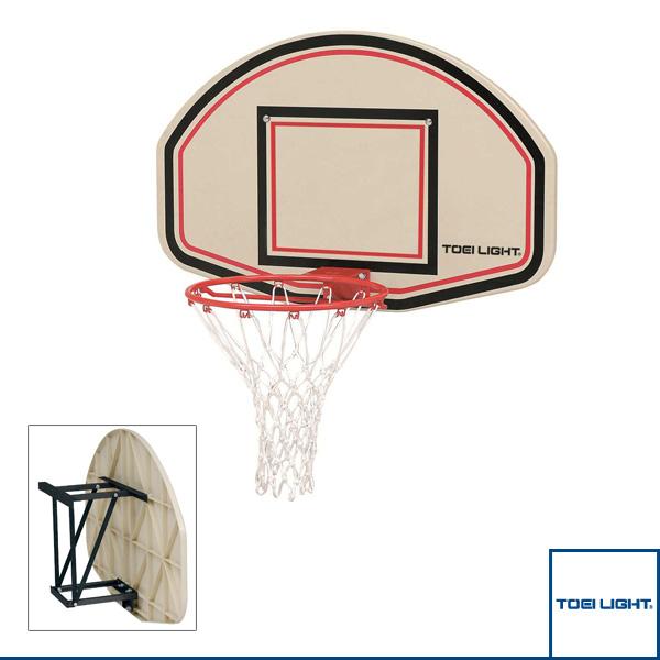 【バスケットボール 設備・備品 TOEI】[送料別途]バスケットゴール壁取付式(B-3833)