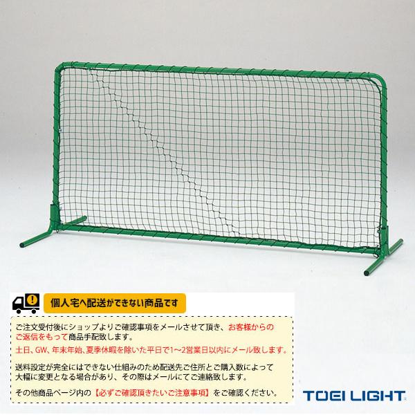【野球 グランド用品 TOEI(トーエイ)】 [送料別途]防球フェンス1×2ST(B-3904)