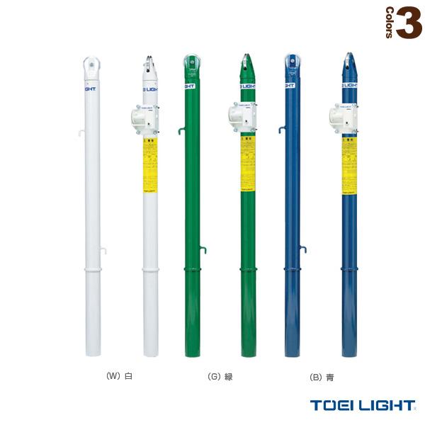 【テニス コート用品 TOEI】[送料別途]テニス支柱/2本1組(B-4255/B-4645)