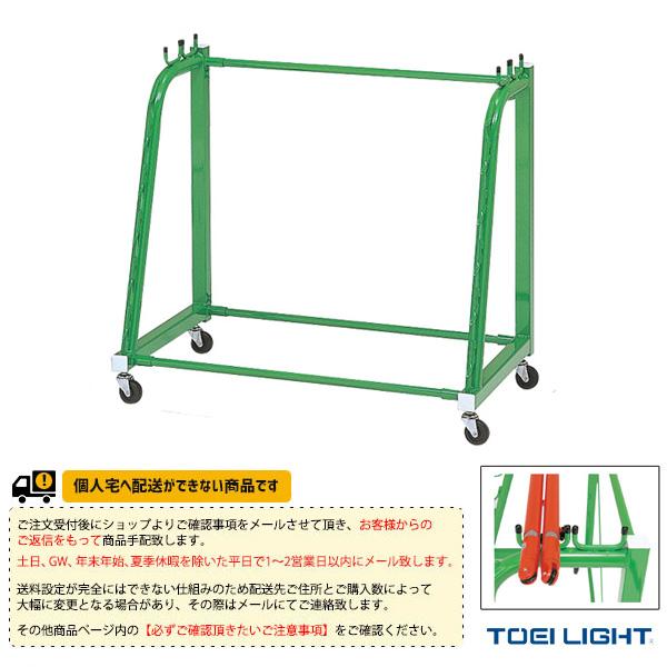 【バレーボール 設備・備品 TOEI】[送料別途]片面式支柱掛台KK8(B-4370)
