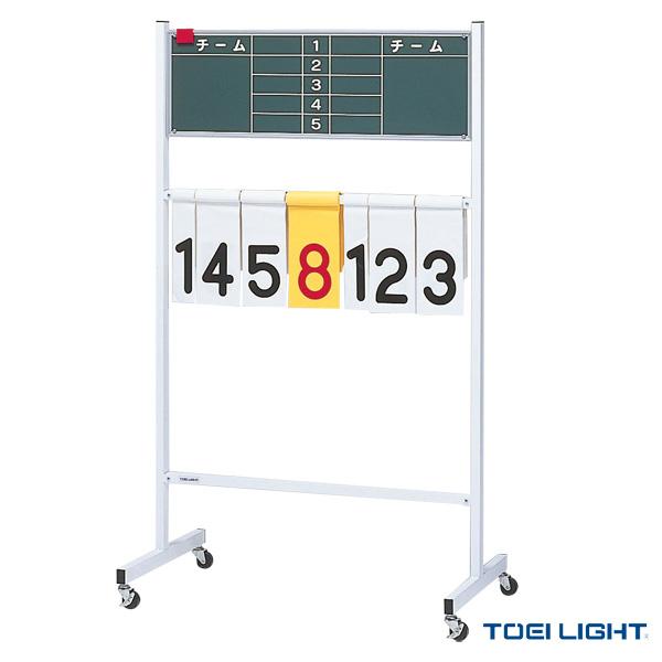 【オールスポーツ 設備・備品 TOEI(トーエイ)】[送料別途]得点板RV1(B-5460)