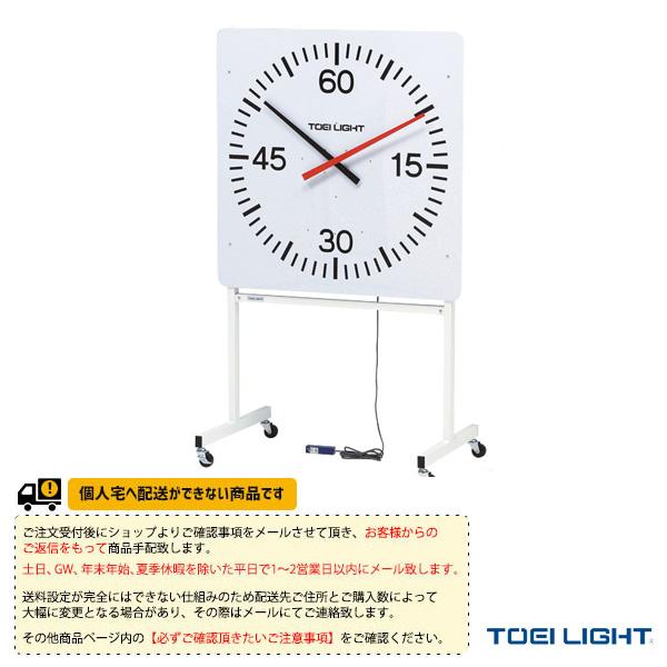【オールスポーツ 設備・備品 TOEI】[送料別途]スポーツタイマーH4/乾電池式(B-5981)