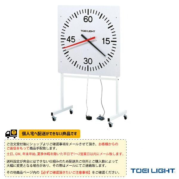 【オールスポーツ 設備・備品 TOEI】[送料別途]スポーツタイマーH2/AC電源式(B-5983)