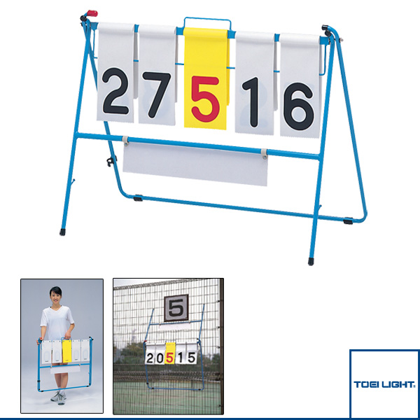 [TOEI-all sports facilities] [Shipping separately' handy counter DX (B-6220)