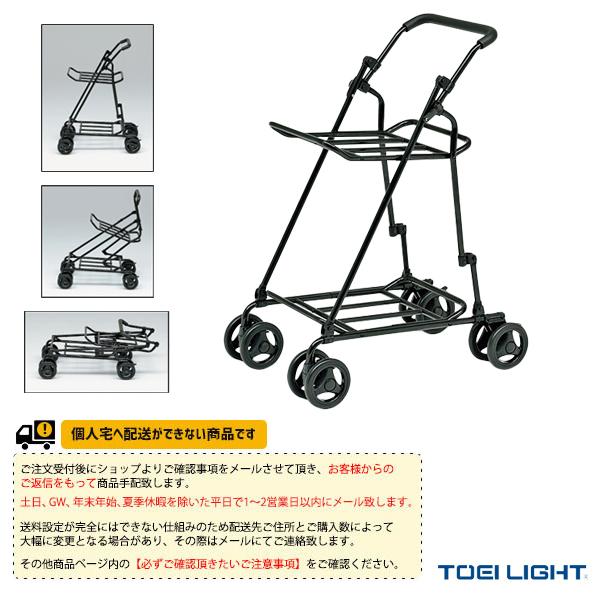 【テニス コート用品 TOEI(トーエイ)】 [送料別途]折りたたみボールカート/カゴ無(B-6271)