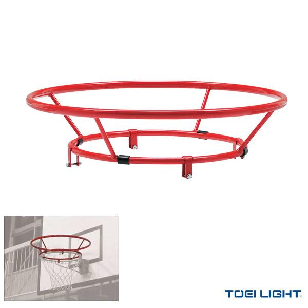 【バスケットボール 設備・備品 TOEI】[送料別途]バスケットシュート練習リング(B-6389)
