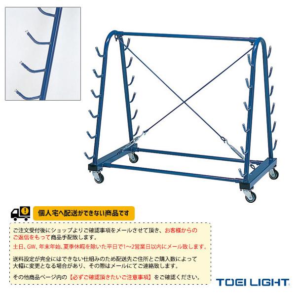 【バレーボール 設備・備品 TOEI】[送料別途]支柱掛台GM12(B-7940)