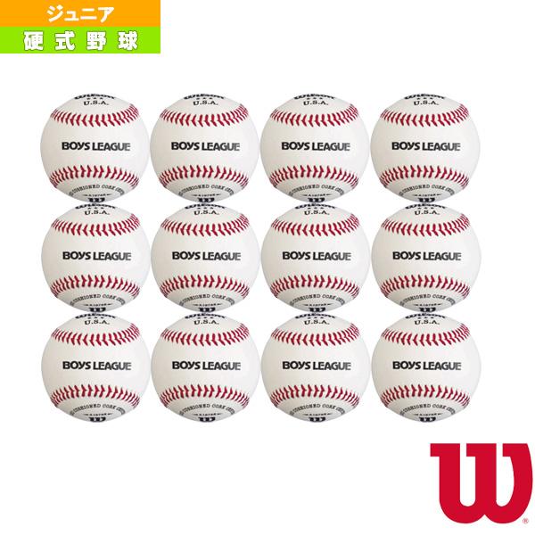 【野球 ボール ウィルソン】 日本少年野球連盟(ボーイズリーグ)試合球/硬式試合球『1ダース(12球)』(WTA1076R)