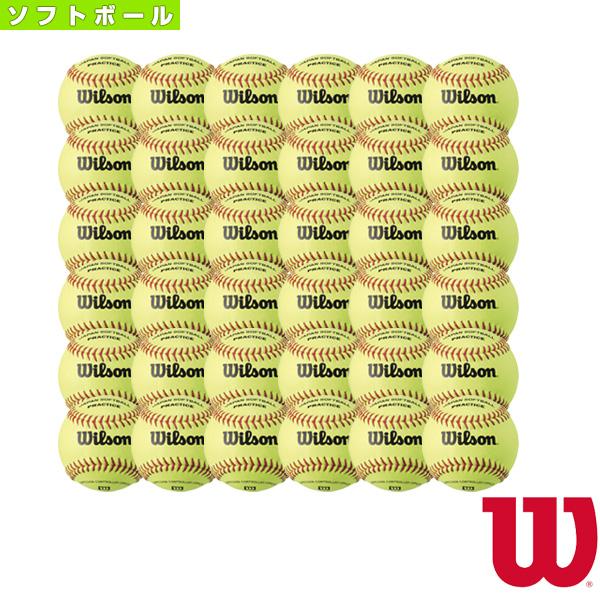 【ソフトボール ボール ウィルソン】 革ソフトボール練習球/イエロー『3ダース(36球)』(WTA9611J)