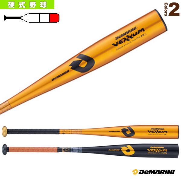 ディマリニ/ベクサム/一般硬式用バット(WTDXJHNVX)『野球 バット ディマリニ(DeMARINI)』