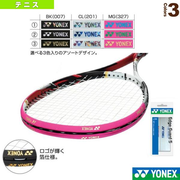 優先配送 テニス アクセサリ 小物 予約販売 ヨネックス エッジガード5 AC158 ラケット3本分