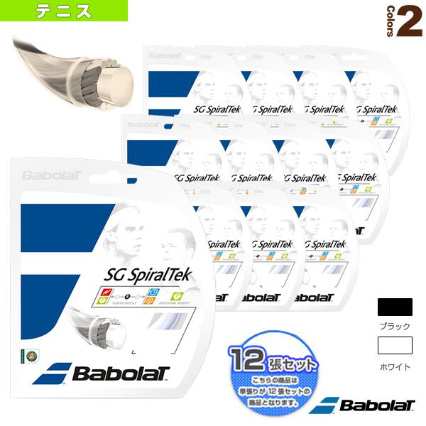 【テニス ストリング(単張) バボラ】 『12張単位』SGスパイラルテック(BA241124)(モノフィラメント)ガット