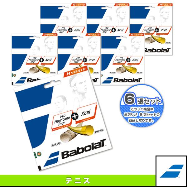 【テニス ストリング(単張) バボラ】『6張単位』プロハリケーンツアー+エクセル(BA281032/BA281033)
