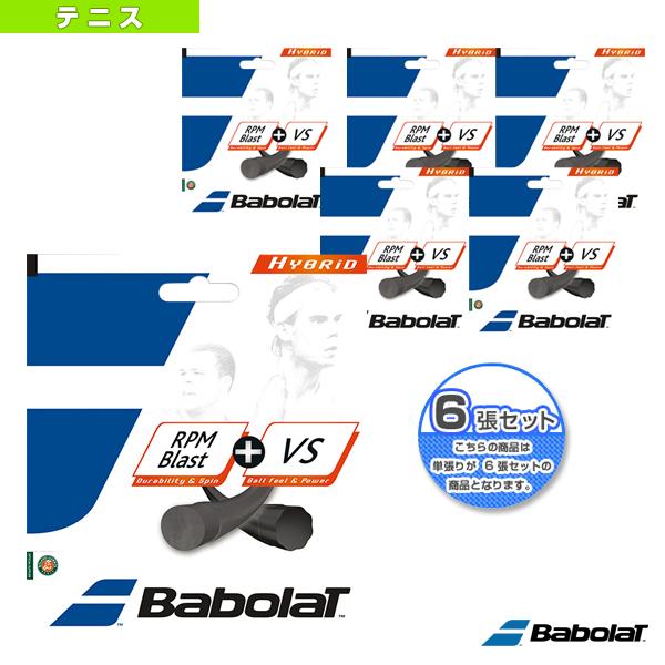 【テニス ストリング(単張) バボラ】『6張単位』RPMブラスト+VS(BA281034)