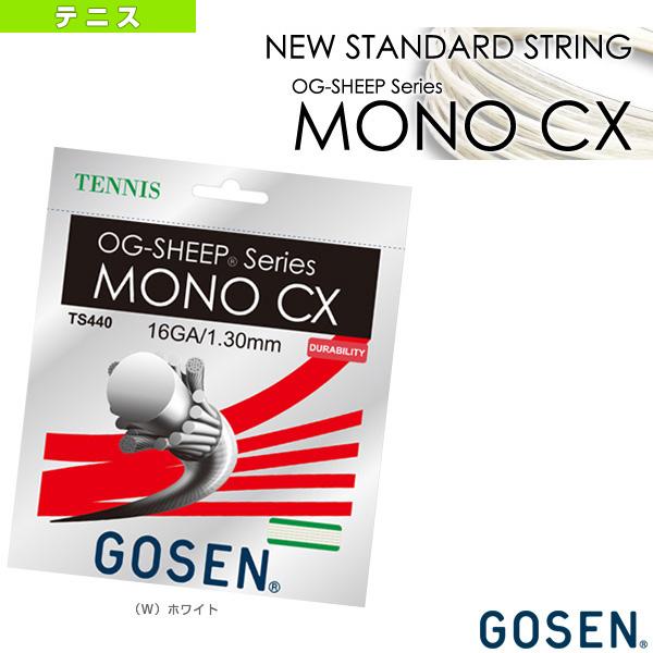 【テニス ストリング(単張) ゴーセン】『12張単位』オージーシープ モノ CX 16/OG-SHEEP MONO CX 16(TS440)
