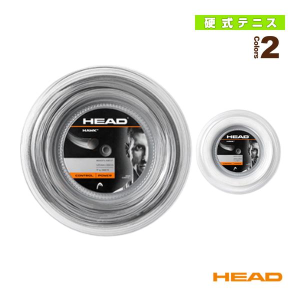 【テニス ストリング(ロール他) ヘッド】ホーク/HAWK/200m Reel(281113)