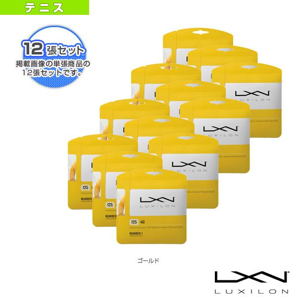 【テニス ストリング(単張) ルキシロン】『12張単位』4G 125(WRZ997110)