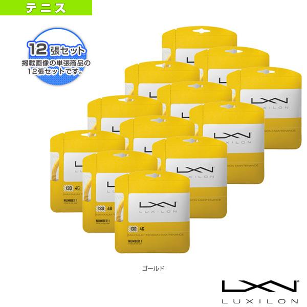 【テニス ストリング(単張) ルキシロン】 『12張単位』4G 130(WRZ997112)(ポリエステル)ガット