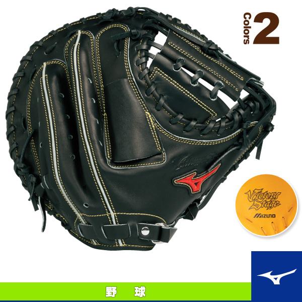 【野球 グローブ ミズノ】 ビクトリーステージ/硬式・捕手用ミットHG-3型(1AJCH10000)