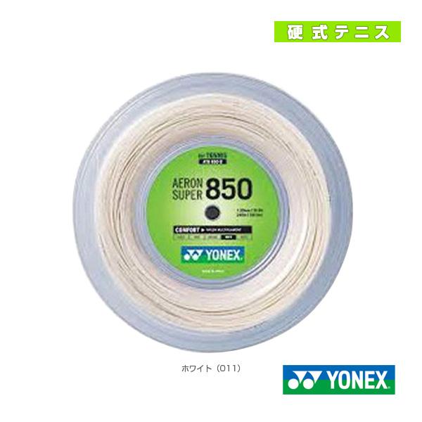 【テニス ストリング(ロール他) ヨネックス】エアロンスーパー850 240m ロール/AERON SUPER 850(ATG850-2)