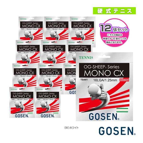 【テニス ストリング(単張) ゴーセン】『12張単位』オージーシープ モノ CX 16L/OG-SHEEP MONO CX 16L(TS441)